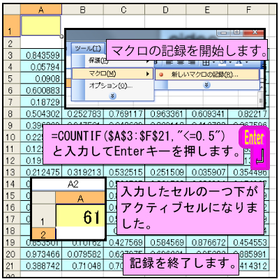 Excel 関数の入力11