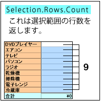 excel 配列関数19