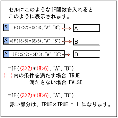 excel 配列関数27