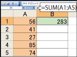 EXCEL-SUM-2.jpg