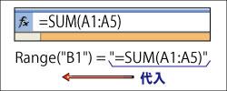 EXCEL-SUM-7.jpg