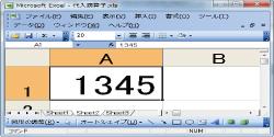 excel-vba-2345-1000.jpg