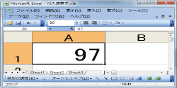 excel-vba-97.jpg