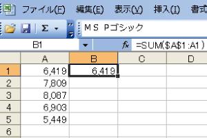 excel-vba-formula-01.jpg