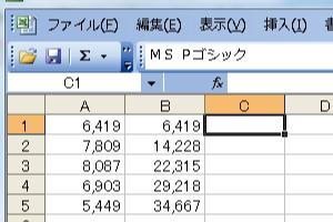 excel-vba-formula-02.jpg