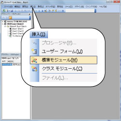 excel-vba-module01.jpg