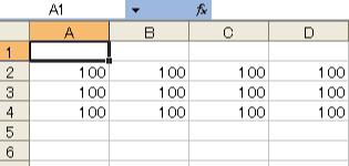excel-vba-value-01.jpg