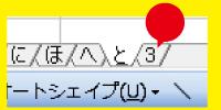 sheet-3.jpg