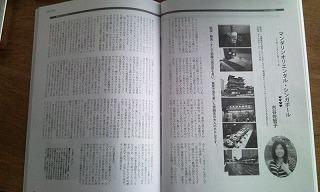 HJCシンガ記事