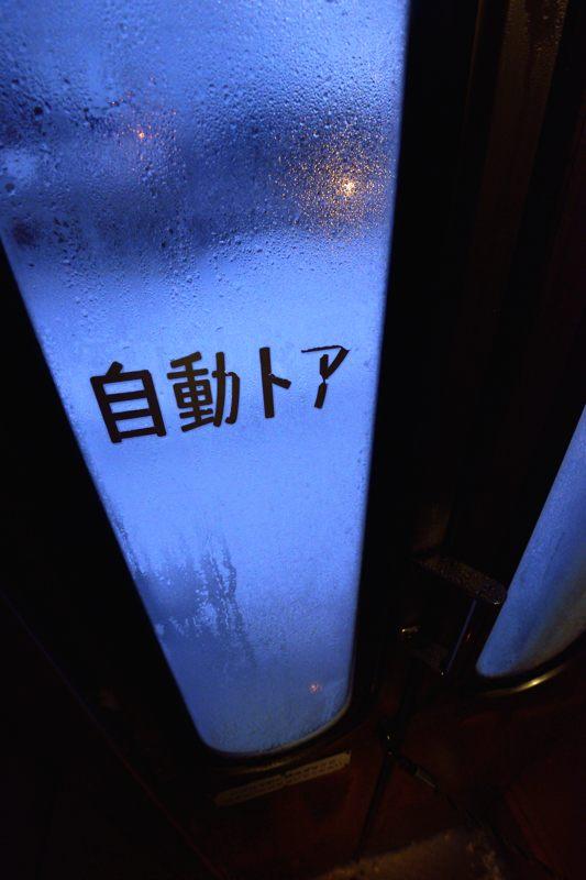 akebo20130117-18_076take1b.jpg