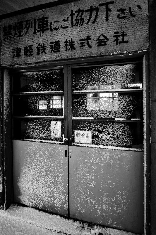 tsugaru20140131_079take1b.jpg