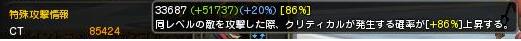 FINAL_CT込込_20140725
