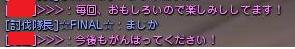 ささ_20140728