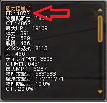 FINAL_紋章FD_20140909