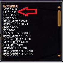 アイナ_紋章FD_20140909