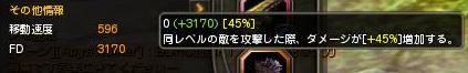 FINAL_FD_20140725.png
