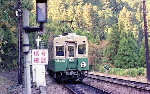 19941113叡電748-1