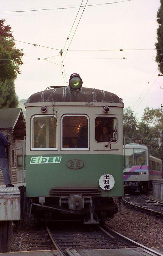 19941113叡電752-1