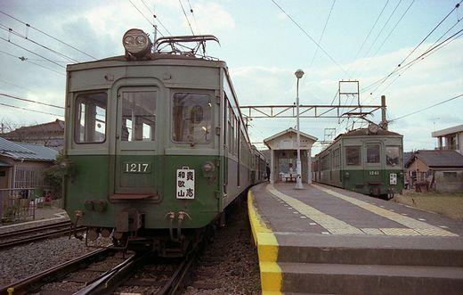 19941218南海貴志川線794-1