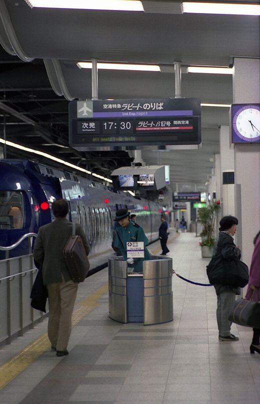 19941218南海貴志川線806-1