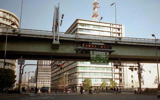 19950117阪神淡路大震災869-1