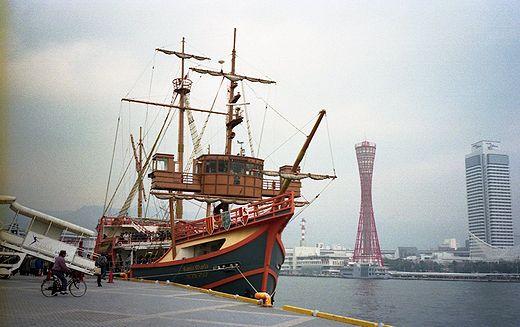 19950208阪神淡路大震災898-1