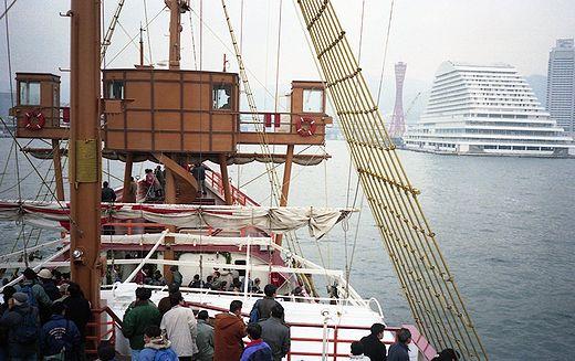 19950208阪神淡路大震災901-1