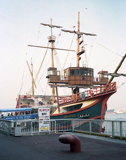 19950208阪神淡路大震災902-1