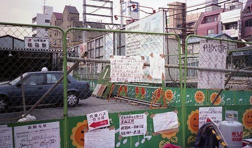 19950208阪神淡路大震災904-1