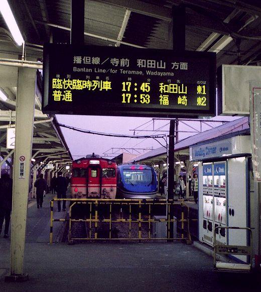 19950208阪神淡路大震災912-1