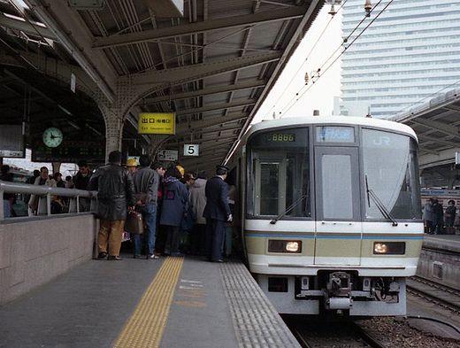 19950208阪神淡路大震災891-1