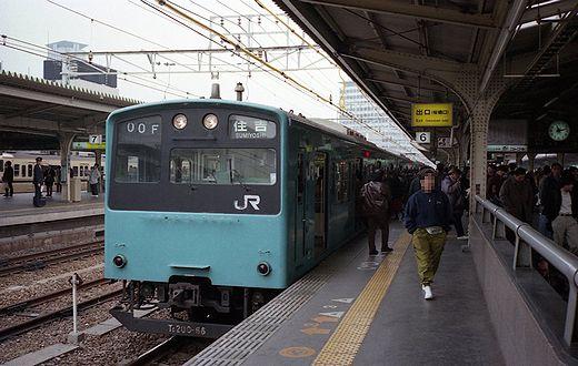 19950208阪神淡路大震災892-1