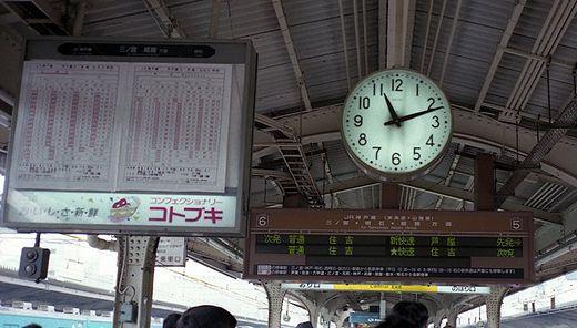 19950208阪神淡路大震災893-1