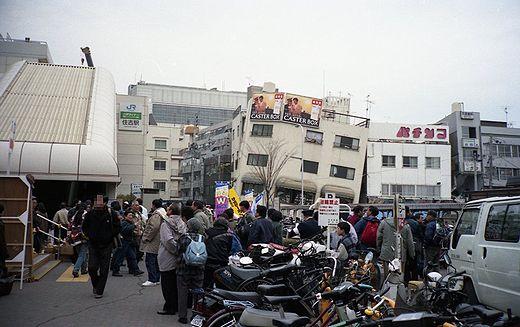 19950212阪神淡路大震災101-1