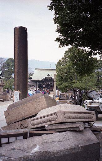 19950212阪神淡路大震災102-1
