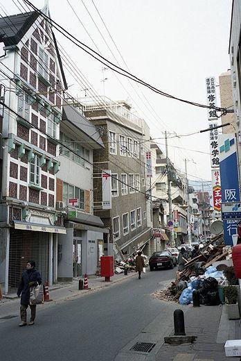 19950212阪神淡路大震災103-1