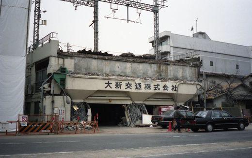 19950212阪神淡路大震災113-1