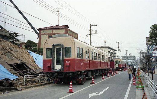 19950212阪神淡路大震災119-1