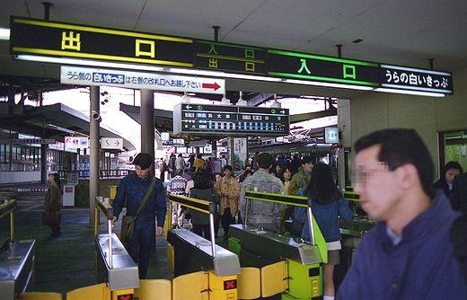 19950321京津線019-1