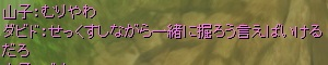 2013-1-26 1_22_29