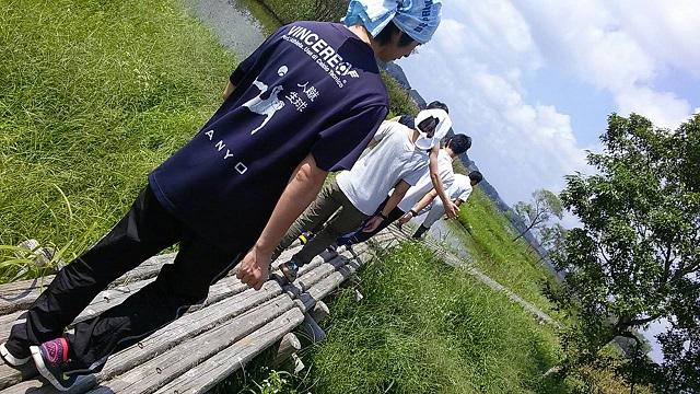 伊豆沼 1