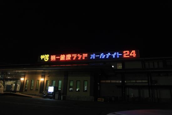讃岐うどん14 (16)