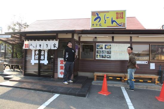 讃岐うどん14 (74)