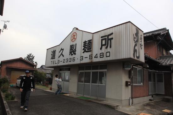 讃岐うどん14 (100)