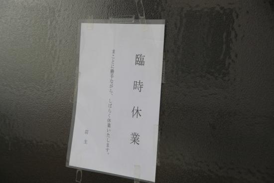 讃岐うどん14 (99)
