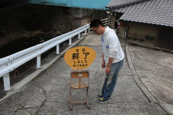 讃岐うどん14 (113)