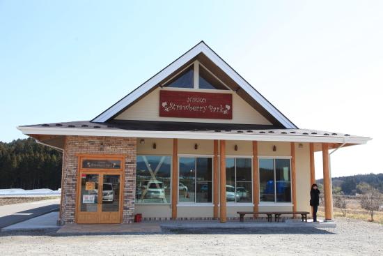 菜美と花保と鬼怒川旅行 062