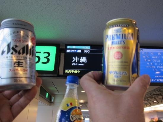 厩務員クラブ沖縄 001