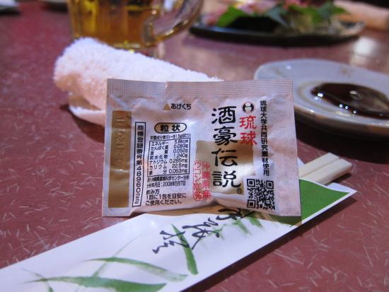 厩務員クラブ沖縄 018
