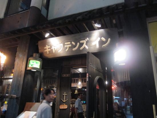 厩務員クラブ沖縄 093